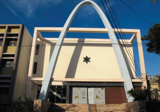 La synagogue Beth Shalom à la Havane