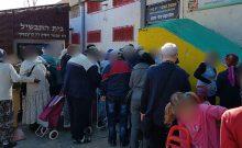 Israël: les fêtes dans la dignité malgré le manque d'argent