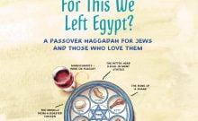Une Haggadah irrévérencieuse à cacher sous la table du Seder