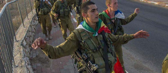 Israël: appel à une enquête contre une ONG arabo-israélienne