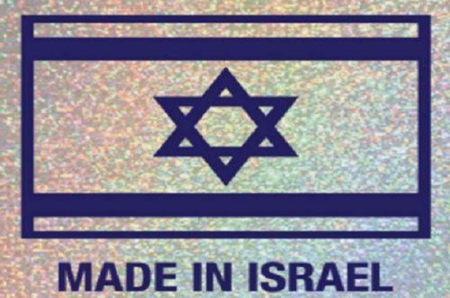 Le Made in Israel est en péril