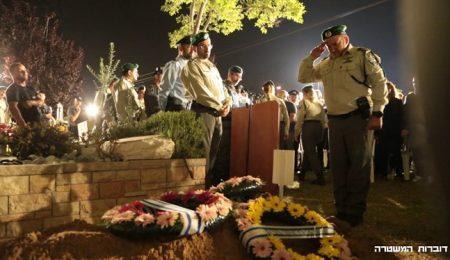 Des milliers de personnes ont accompagné Hadas Malka à sa dernière demeure