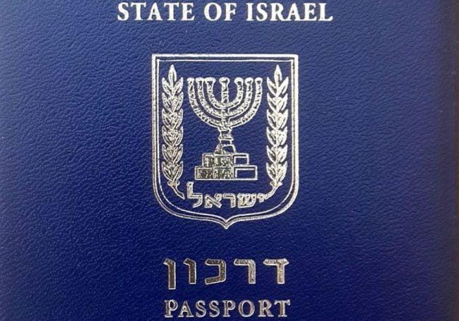 Israël: c'est voté, les nouveaux immigrants auront leur passeport