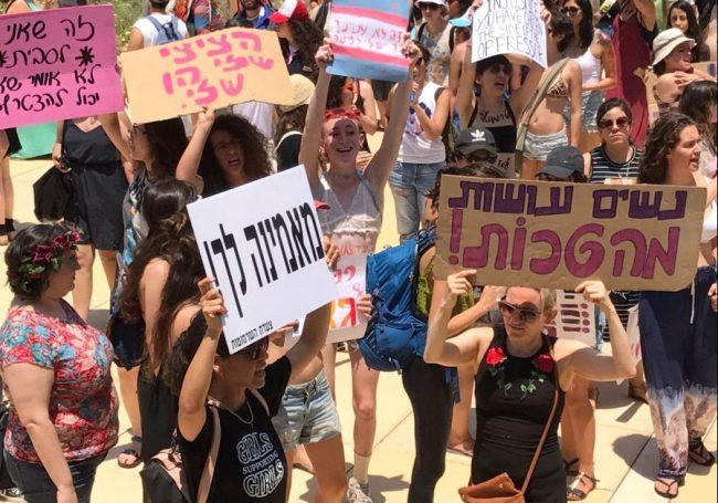 Israël: des centaines de participants à la SlutWalk de Jérusalem
