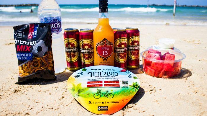 Faim, soif? Une nouvelle application israélienne vous livre sur la plage