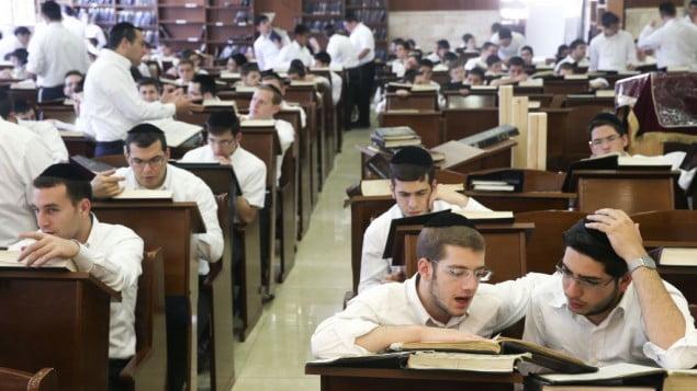 Israël: un projet de loi reconnait les étudiants de yeshiva comme des maris actifs