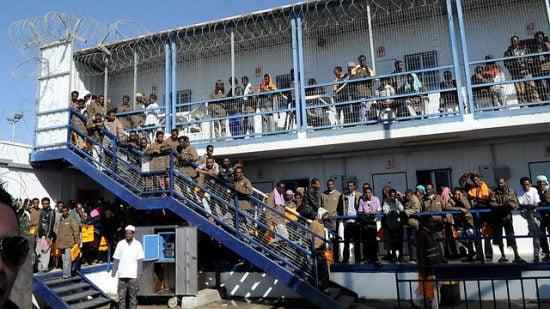 Centre de détention pour les demandeurs d'asile