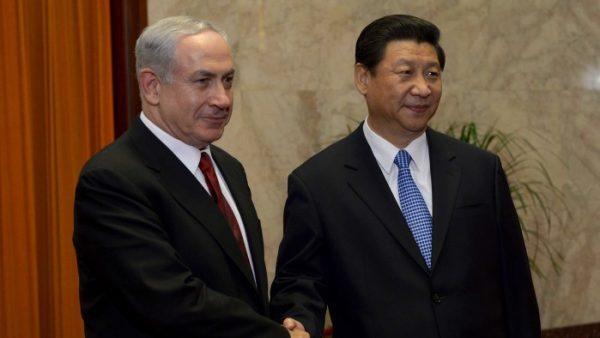 Le Premier ministre israélien Benjamin Netanyahu et le Président chinois Xi Jinping