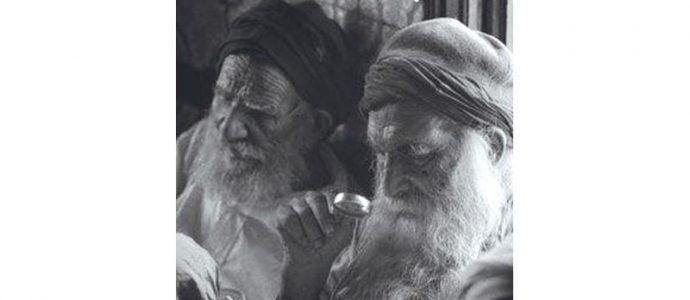 Mordéhai Chriqui La méthaphysique de l'unité chez le Ramhal