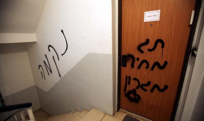 Israël : une famille de Beth Shemesh harcelée par des radicaux