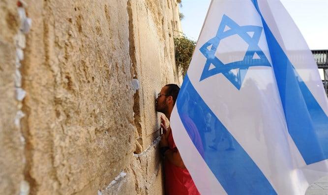 Le 17 Tammuz: jour de jeûne et de prières pour le peuple juif