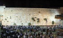 Tisha BeAv: prendre le deuil de Jérusalem