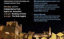 Israël: la police menace l'itinéraire de la marche du 9 Av à Jérusalem-Est