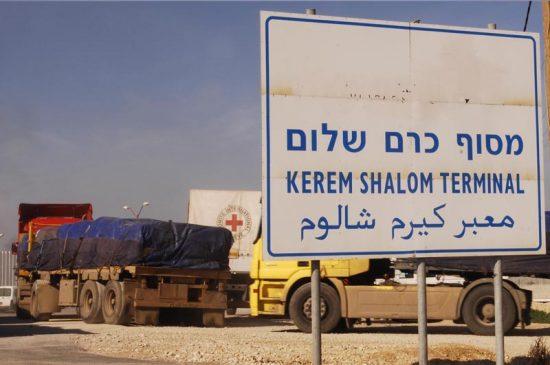 Le point de passage Kerem Shalom