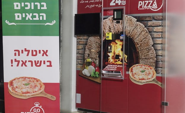Israël: à Tel Aviv, le premier distributeur automatique... de pizzas