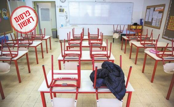 Israël: de faux rapports pour tromper le ministère de l'Education