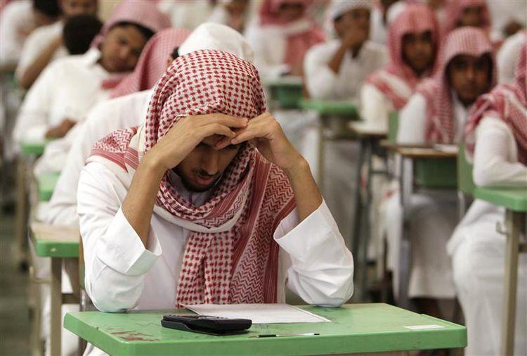 Des jeunes saoudiens formée par Israël