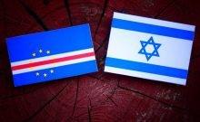 Le Cap Vert s'engage à ne plus voter contre Israël à l'ONU