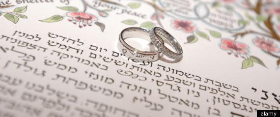 Un contrat de mariage juif, Ketouba