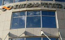 Israël: la banque Mizrahi-Tefahot toujours en grève