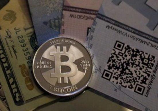 Un bitcoin exclusivement pour les Juifs?