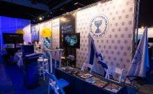 Mossad recrute dans la haute technologie