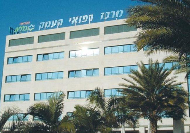 Innovation israélienne: transplantation de tissu osseux cultivé en laboratoire