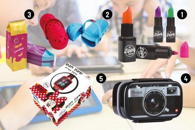 Les gadgets à la mode des petits écoliers israéliens