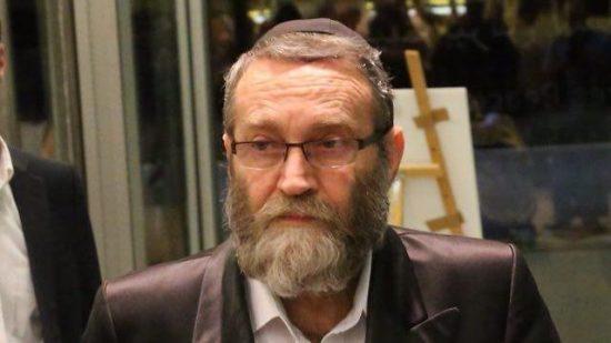 Le député Moshe Gafni