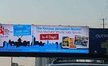 Israël: le marché de Mahane Yehuda s'envole pour le Canada