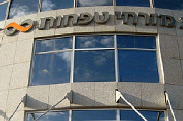 Le ministère israélien des finances s'oppose à la fusion des banques Mizrahi-Tefahot et Igud