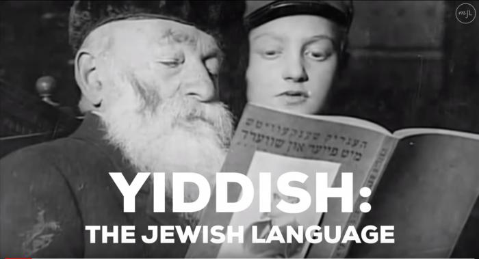 Que savons nous du Yiddish?