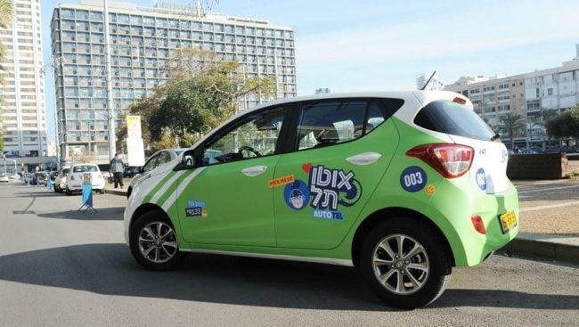 Israël: Tel Aviv innove dans l'autopartage avec Auto Tel