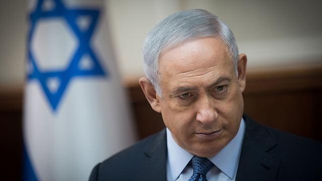 Netanyahu confirme qu'Israël était la source des fuites de Trump
