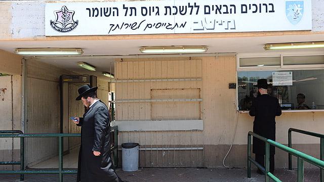 Israël: la Haute Cour impose le service militaire aux orthodoxes