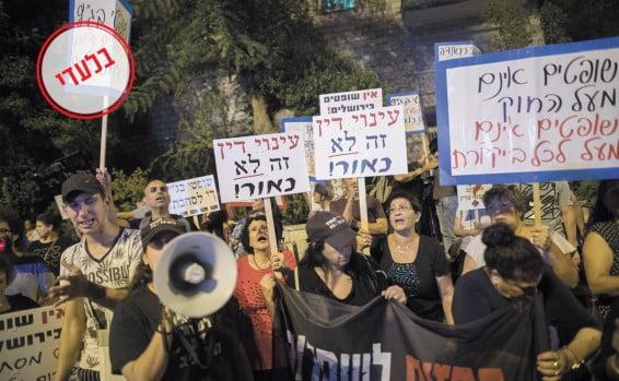 L'Europe a transféré des millions de shekels pour aider les infiltrés à vivre en Israël