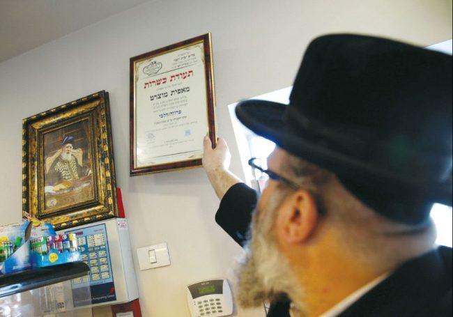 Israël: la Cour Suprême signe la fin du monopole du Grand Rabbinat sur la cacheroute