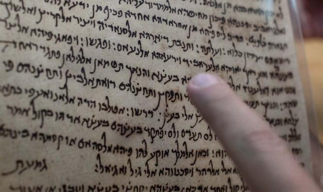 Israël: documenter le miracle de la langue hébraïque