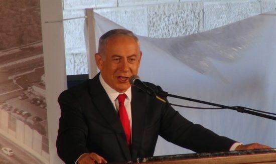 Benjamin Netanhayu lors de la cérémonie