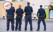 Le monde change, et la police israélienne s'inquiète