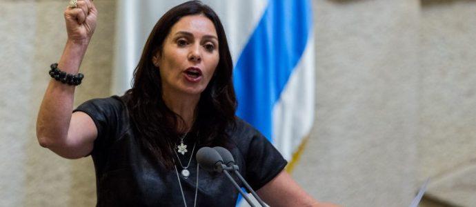 La lettre de la ministre israélienne de la culture à Audrey Azoulay