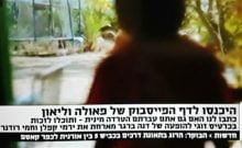 Israël: une émission de télévision dérape en direct