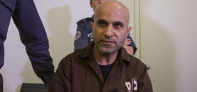 5 ans et 10 mois de prison pour un israélien qui a rejoint Daesh