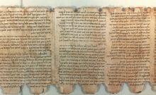 Israël: une étude mondiale sur les manuscrits de la mer Morte