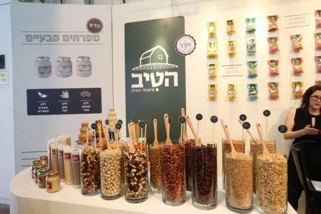 50 entreprises internationales pour le salon israélien de l'innovation alimentaire