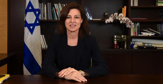 Aliza Bin-Noon ambassadrice d'Israël en France