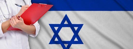 Le système de santé israélien n'est pas au point