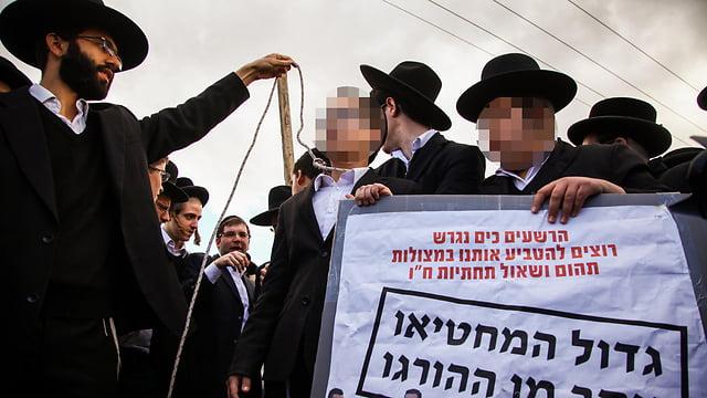 Israël: 500000 shekel d'amende pour avoir calomnié un officier haredi