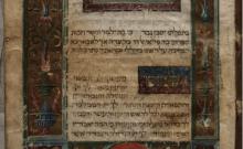 Israël: une précieuse collection de manuscrits hébreux numérisée