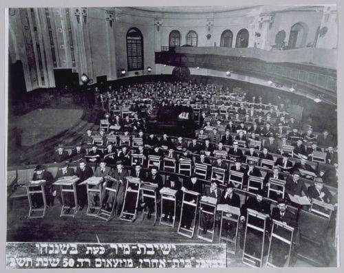 Les étudiants de la Yeshivat Mir à Shanghaï pendant la Shoah